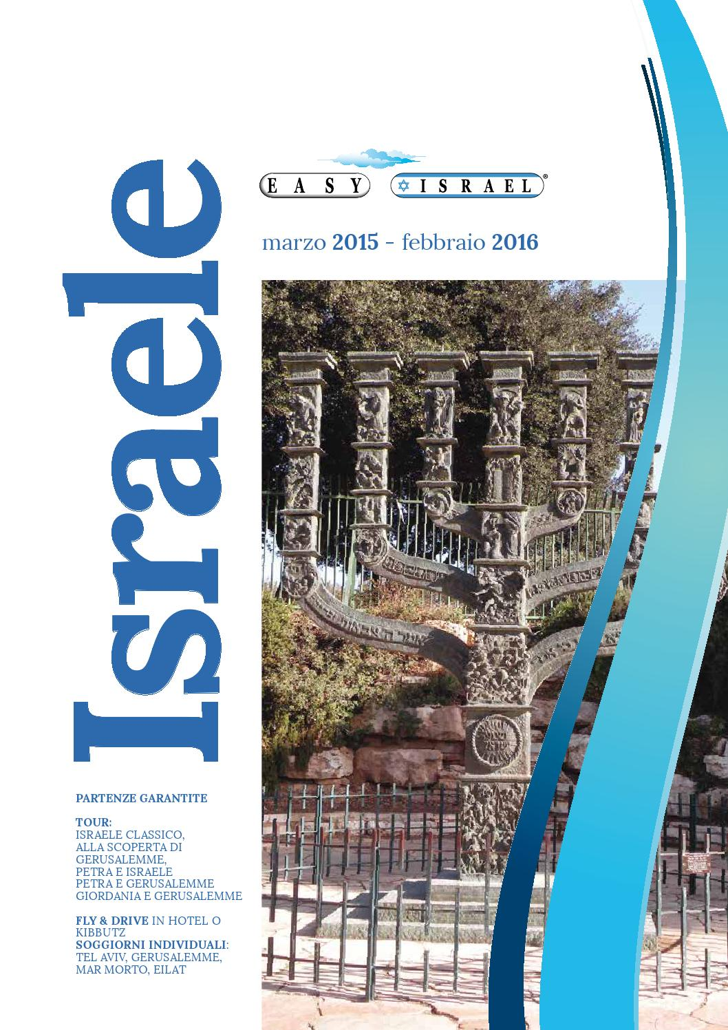 Easy Israel Catalogo 2015 2016 By Easy Israel Issuu