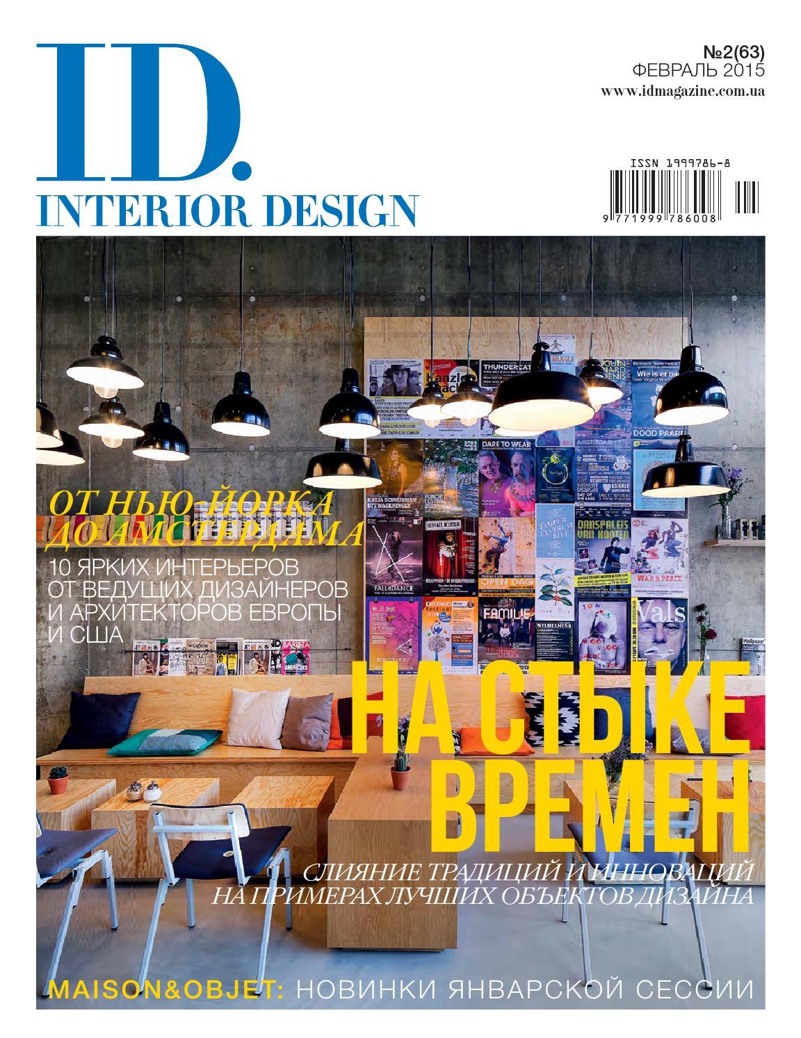 id interior design 63 by id magazine issuu. Black Bedroom Furniture Sets. Home Design Ideas