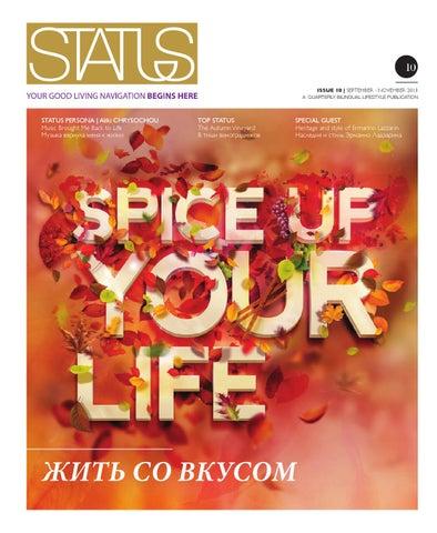 bf91049d4f55 Status 10 by STATUS Magazine - issuu