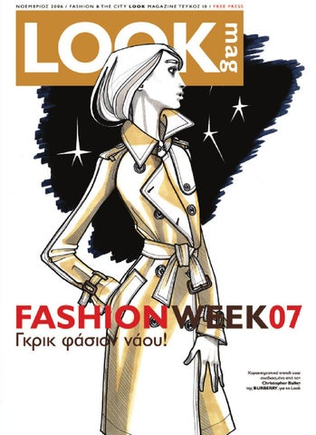1952290afd4 Look 10 by Athens Voice - issuu
