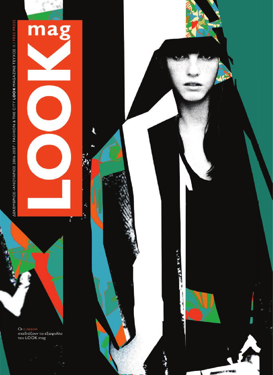 a6bb3b0336 Look 11 by Athens Voice - issuu