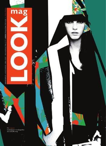 8a665f775671 Look 11 by Athens Voice - issuu