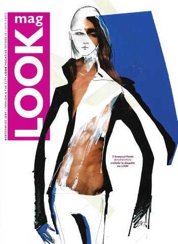 e03ecf3b5bce Look 12 by Athens Voice - issuu