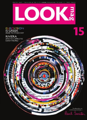 0a5cfc8cdae5 Look 15 by Athens Voice - issuu