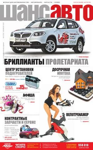 Займы под птс в москве Башиловка Новая улица займ под залог птс в курске