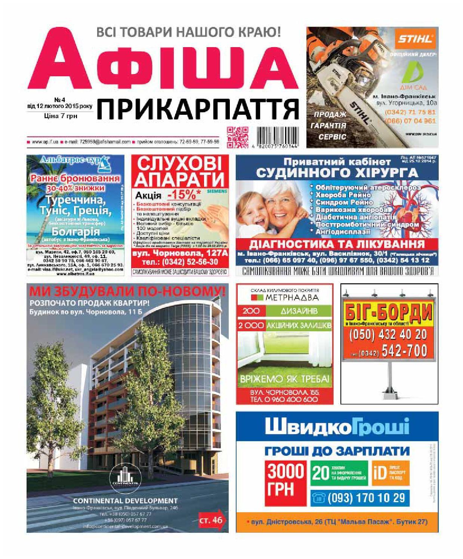 afisha 658 (4) by Olya Olya - issuu 2f3ff26afd2c0