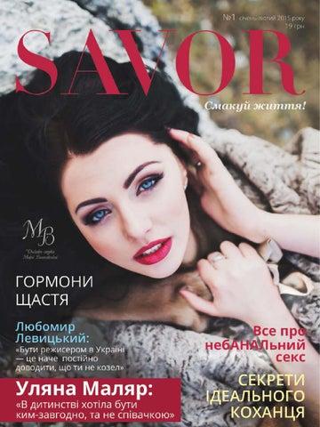 Savor by Tania Zahaykevych - issuu 3b7e5d580079a