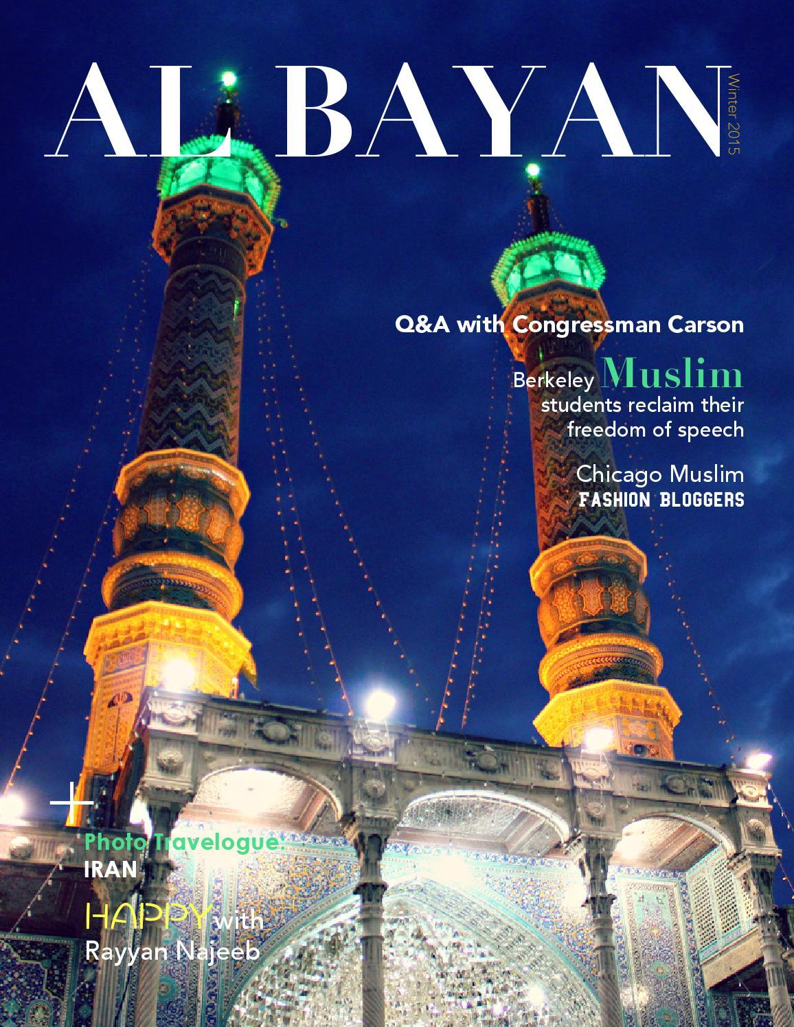 foto de Al Bayan Winter 2015 by Al Bayan Magazine - issuu