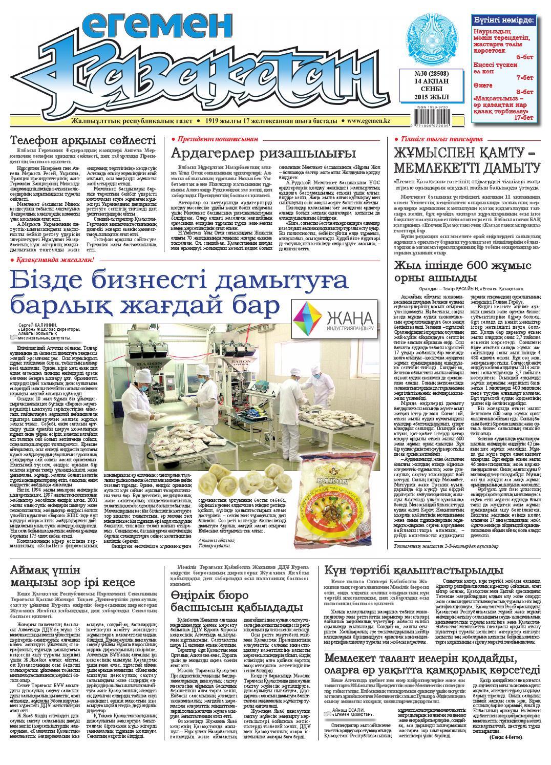 ойын автоматтары Минск сатып алуға