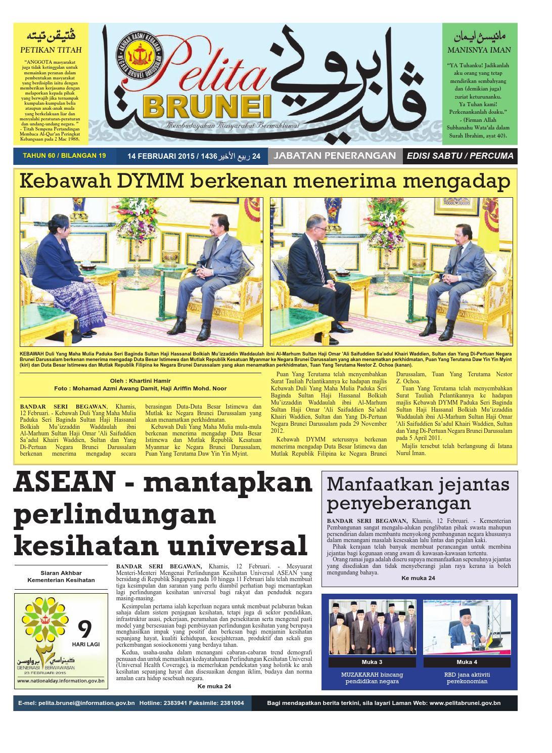 Pelita Brunei Sabtu 14 Jan 2015 By Putera Katak Brunei Issuu