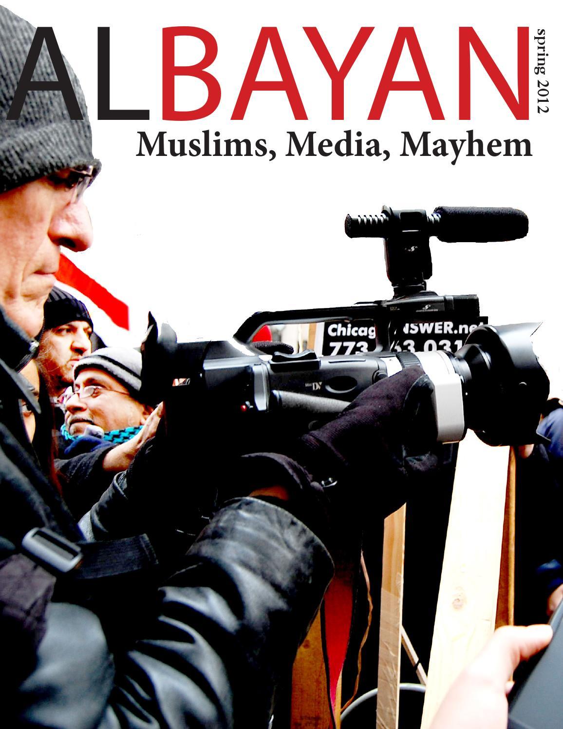 foto de Al Bayan Spring 2012 by Al Bayan Magazine - issuu
