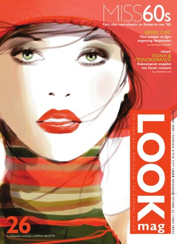 997131b703 Look 26 by Athens Voice - issuu