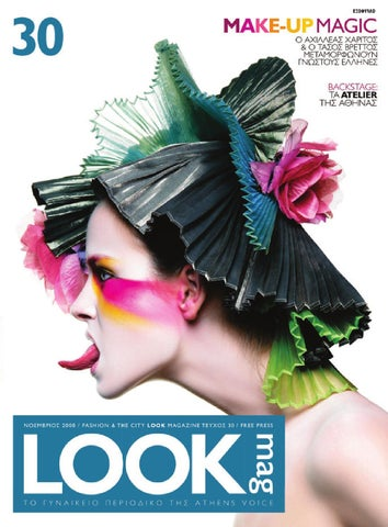 089c2db4a4e3 Look 30 by Athens Voice - issuu