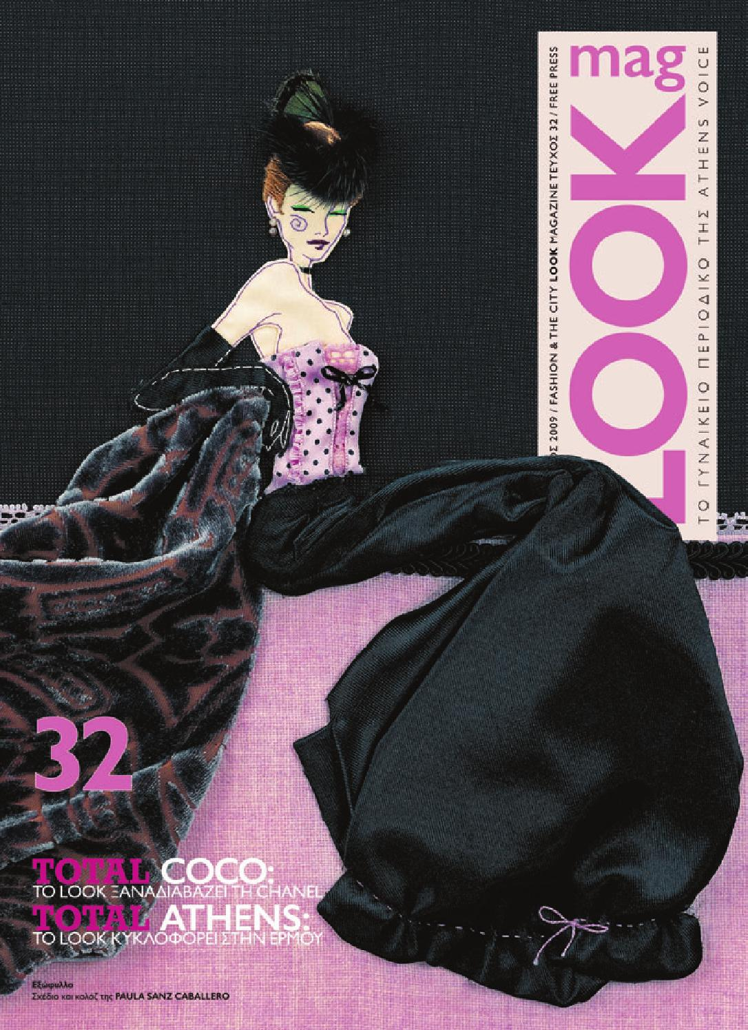 Look 32 by Athens Voice - issuu 4eb964e04d4