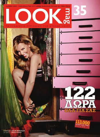 Look 35 by Athens Voice - issuu 97b0afccd0c