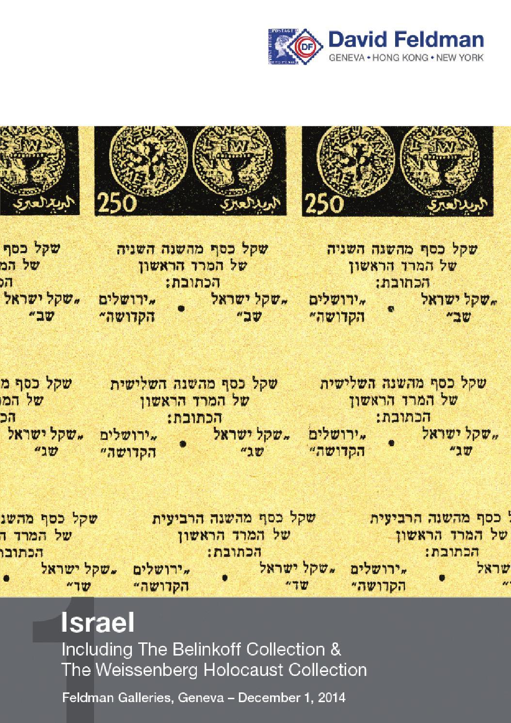 Stamps Auction Catalogue : Israel by David Feldman - issuu