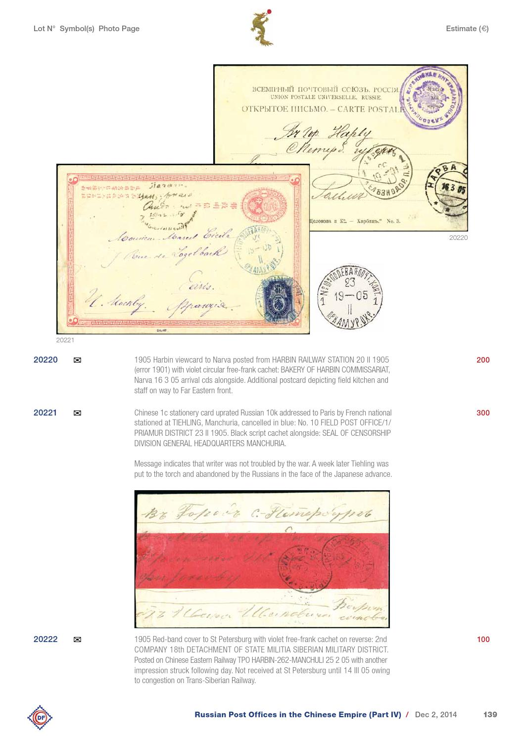 Stamps Auction Catalogue Russian Post Office In China By David Feldman Issuu