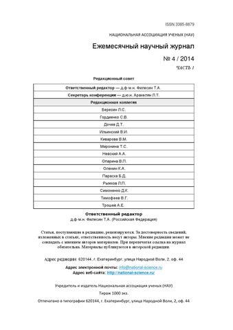 Справка на оружие 046-1на вернадского анализ крови коэффициент расшифровка