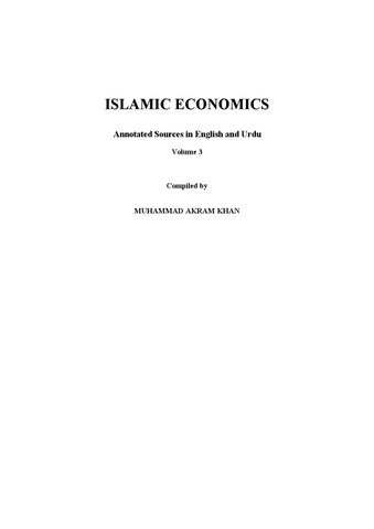 Islamic economics annotated sources in english and urdu vol3 by page 1 ccuart Image collections