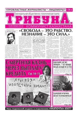 Прогоны с сайта иголки ент и продвижение сайтов в интернете vbulletin