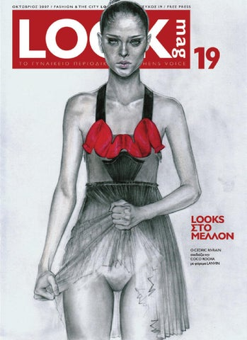 964c484020d Look 19 by Athens Voice - issuu