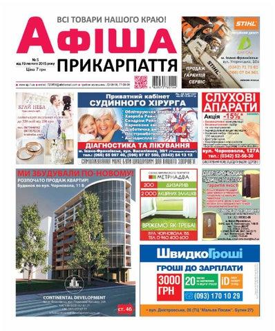 afisha 659 (5) by Olya Olya - issuu a489c8c1045c3