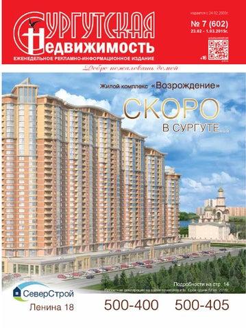 Купить справку 2 ндфл Новорязанская улица книга учета регистрации трудовых договоров купить