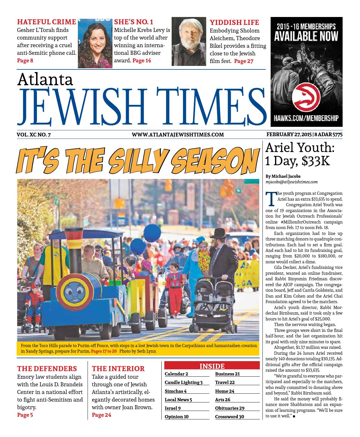 Atlanta Jewish Times February 27 2015 No. 7 by Atlanta Jewish Times - issuu  sc 1 st  Issuu & Atlanta Jewish Times February 27 2015 No. 7 by Atlanta Jewish ...