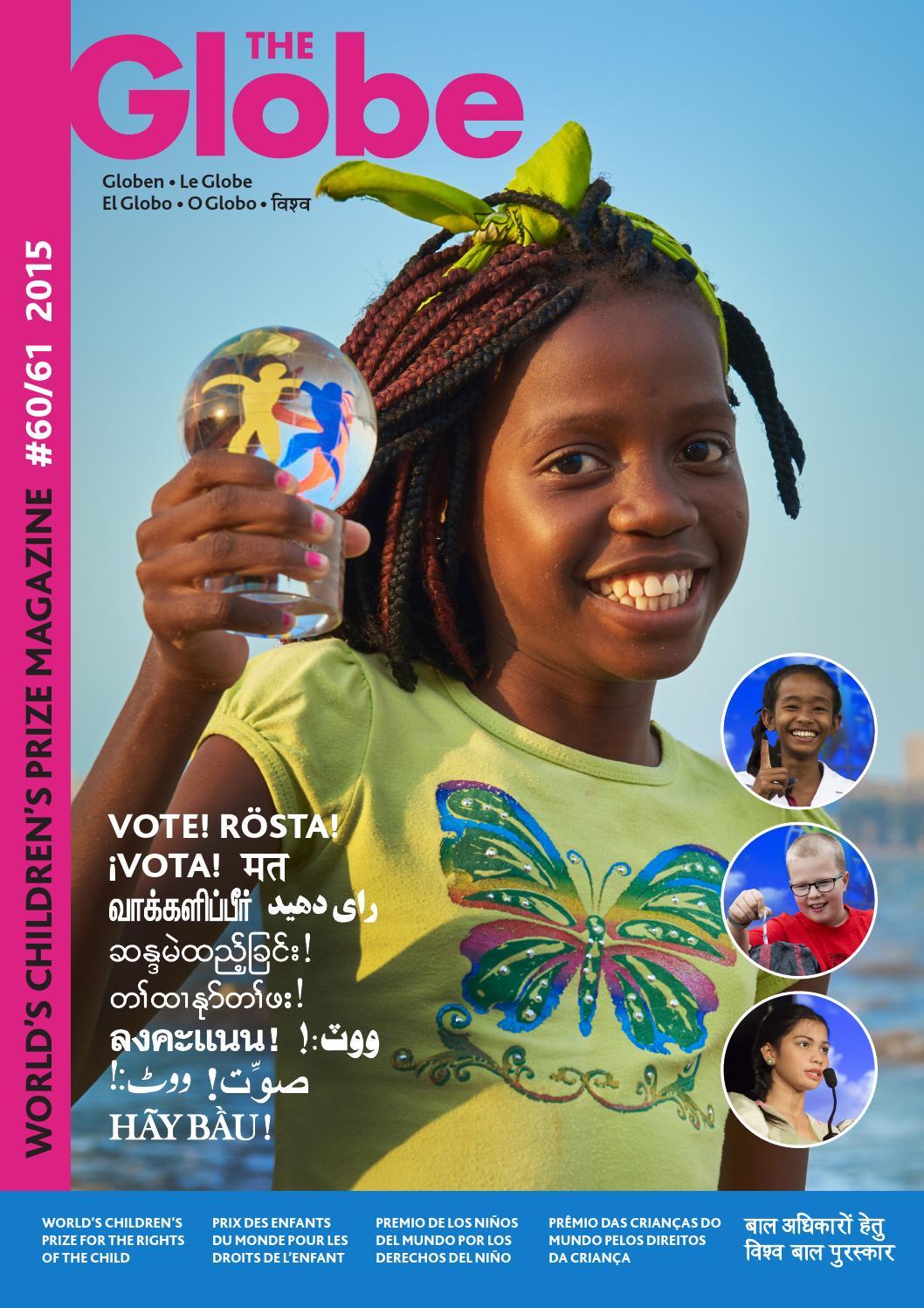 World Childrens Prize 2019 Winner