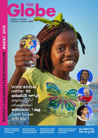 Globen 2015 by World s Children s Prize Foundation - issuu d4390298d83bf