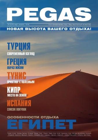 Строительная компания в дубае sariin отзывы купить щебень с доставкой в Ижевск tru kstroy
