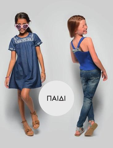 8c1f259d758 LA REDOUTE 2015_KIDS by La Redoute Greece - issuu