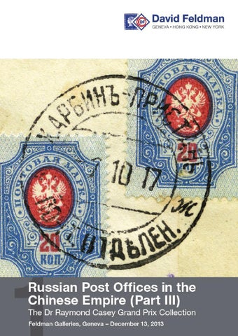 Asia Stamps Motivated Indien Minr 500 Postfrisch ** Bringing More Convenience To The People In Their Daily Life