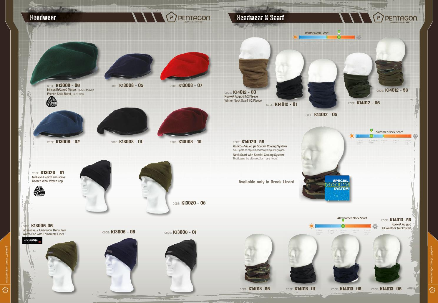 5c3f9ad5bd197 Pentagon s a catalogue 2013 web by Dwrean Aggelies - issuu