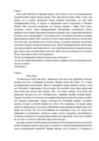 Слобода №39 (720)  Ксения Собчак