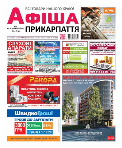 afisha 660 (6) by Olya Olya - issuu 56e19ead2a882