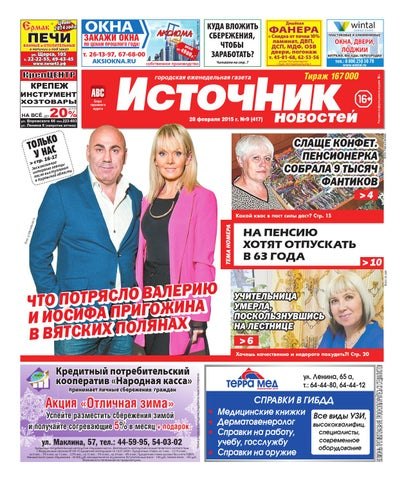 Диспорт Территория сдт Рассвет Чебоксары магазины массажеров для тела в москве метро отрадное