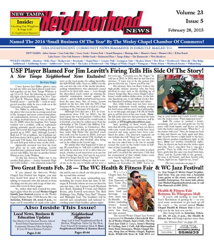 neighborhood news public health issues