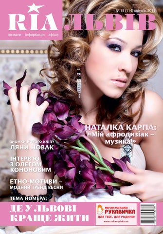 127396ceacb6 Magazine by Andriy Bochko - issuu