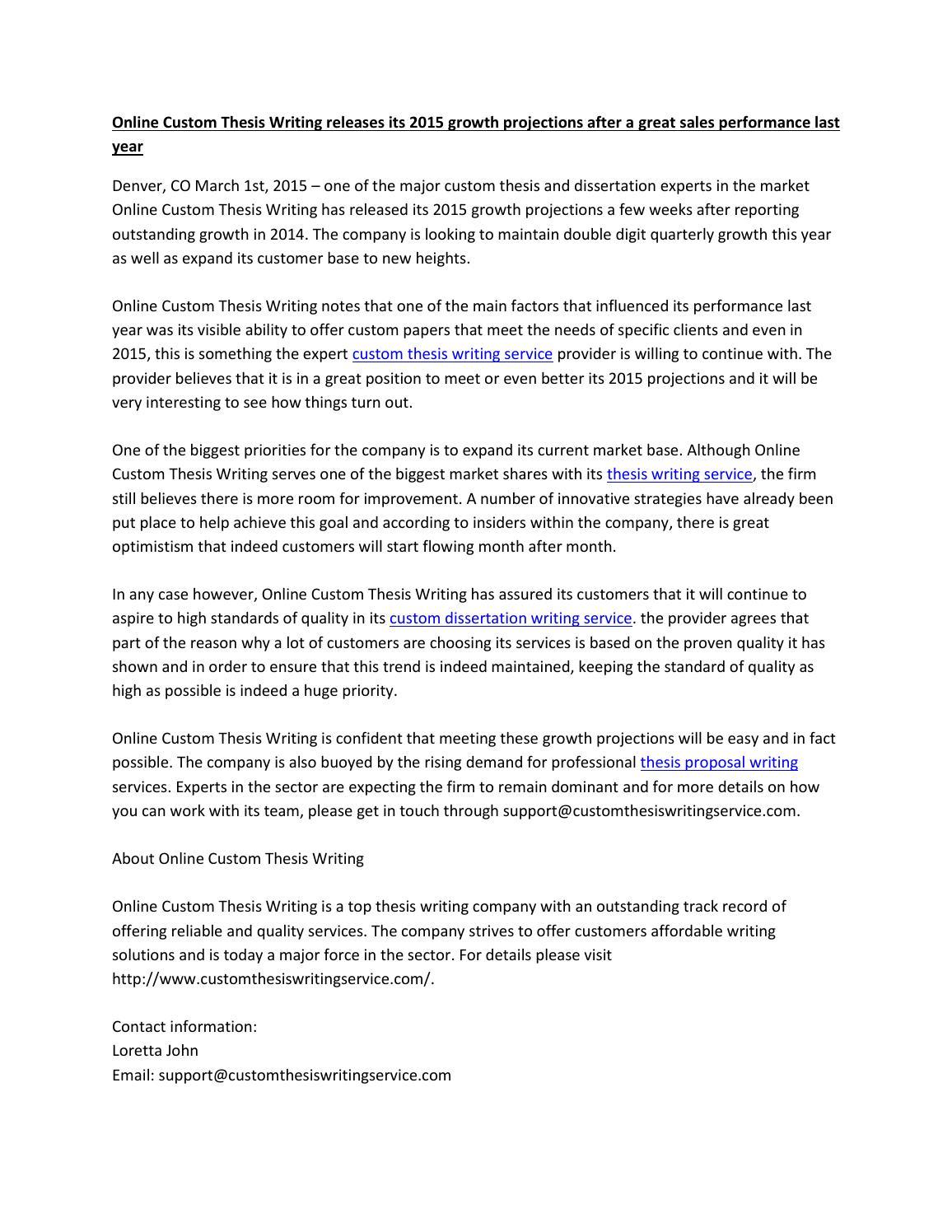 Human resources essay free