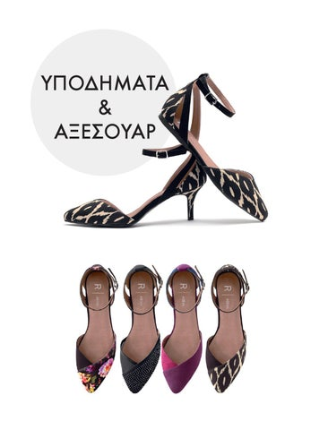 31cdd2a2294 LA REDOUTE 2015_SHOES & ACCESSORIES by La Redoute Greece - issuu