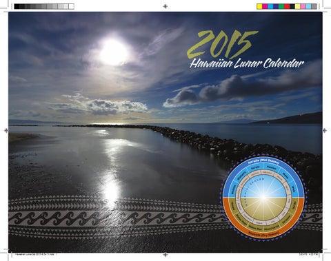 2015 Hawaiian Lunar Calendar Printable Classroom Edition By