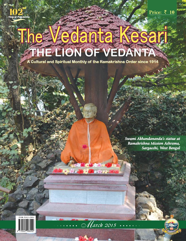 The Vedanta Kesari - March 2015 issue by Sri Ramakrishna
