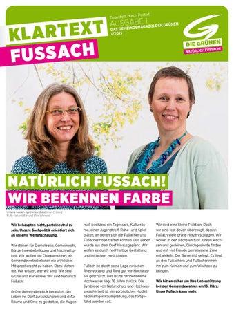 Fuach Ferienwohnungen & Unterknfte - Vorarlberg - Airbnb