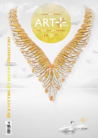 Art+Privé 14 by Art+Privé - issuu 0529c807bd9