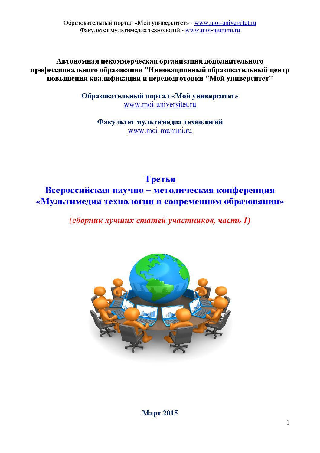 Групповые русские порносайты 2012г