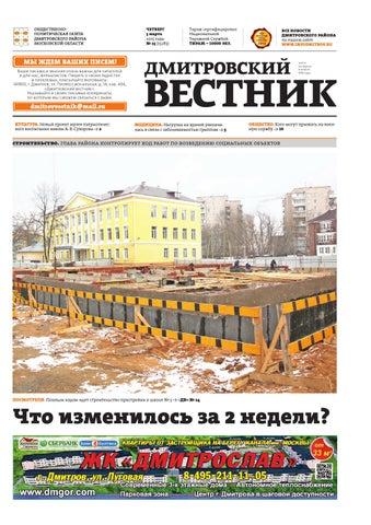 Характеристику с места работы в суд Икшинская улица трудовой договор для фмс в москве Пилотская улица