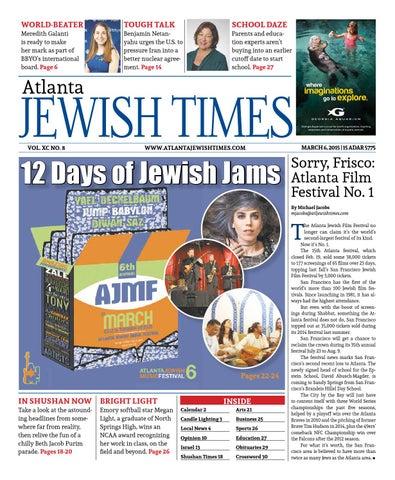 dcc5ad74604 Atlanta Jewish Times