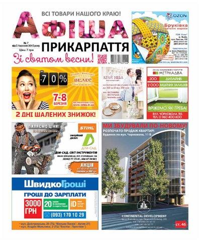 afisha 661 (7) by Olya Olya - issuu 076a89b5c79e9