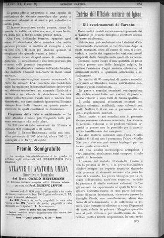 lettera del nesso di prostata ingrossata relativa allagente arancione